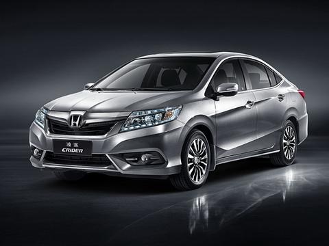 """Honda ra mắt xe """"hầm hố"""" giá rẻ mới"""